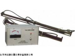 全国包邮静电消除器新款LDX-HY-YH681