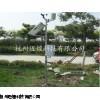 旅游景区气象站MH-JQ,风景区自动气象站