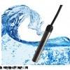 土壤盐分传感器MH-YFC,土壤盐分传感器杭州厂家