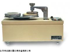 半价优惠 起毛球仪 新款LDX-DR-YG(B)502