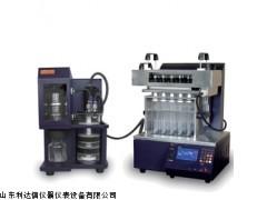 半价优惠重金属消解仪 新款LDX-HN-SH230