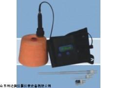 厂家直销纺织品含潮率检测仪新款LDX-HAY-185 意大利