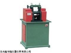 ZSY-8橡胶刨片机,刨片机商家