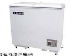 ZSY-13低温试验箱,低温试验箱商家