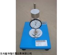 SYL-E型板式测厚仪,矿物棉板式测厚仪厂家直销