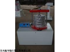 SYL-H矿物棉振筛机,岩棉密度振筛机厂家直销