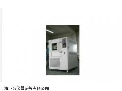 三箱式冷热冲击试验箱价格,北京三箱式冷热冲击试验箱