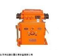 新款微机控制隔爆兼本安型真空磁力起动器LDX-QJZ-31