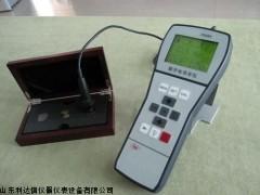 全国包邮便携式数字涡流电导率仪新款 LDX-XT-2008