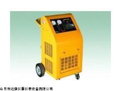 半价优惠 冷媒回收加注机 LDX-JH-55D1-2M