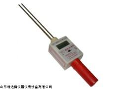 半价优惠 插杆式快速水分仪新款LDX-HL3-SC-3F
