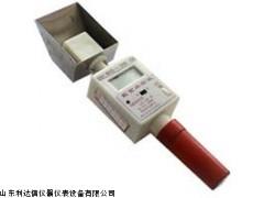 新款铲斗式快速水分仪LDX-HL3-SC-3B