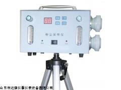 LDX-BL-FC-4 半价优惠粉尘采样仪新款