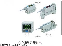 SMC2色显示数字式流量开关,广东SMC流量开关