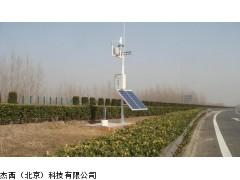 GLQX009高速公路自動氣象站,高速公路氣象測量站廠家