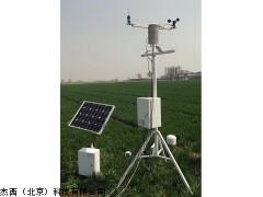 WXQX011无线气象站,无线传输气象站厂家,太阳能供电