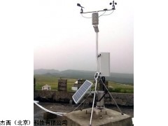 GRQX010个人气象站,家庭气象站,气象监测站厂家