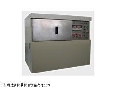 半价优惠日晒牢度试验仪新款LDX-QD-LFY-302