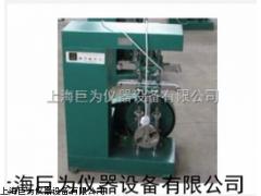上海橡胶疲劳龟裂试验机,上海橡胶疲劳龟裂试验机价格
