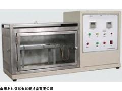 半价优惠水平法阻燃性能测定仪新款LDX-QD-LFY-603