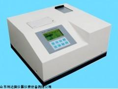 半价优惠黄曲霉毒素速测仪新款LDX-HY-NYART-1