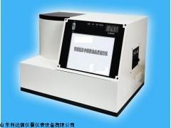 LDX-HY-NYDL-3000 半价优惠 粮油多参数智能速测仪新款