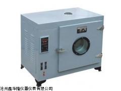 101A电热鼓风干燥箱,干燥箱厂家直销