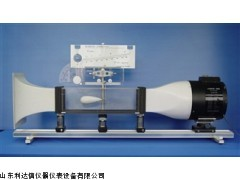 全国包邮 空气动力仪天天特价LDX-KQD-03