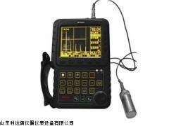 厂家直销超声波探伤仪新款LDX-LY-LUT530