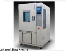 北京冷热冲击试验箱价格,北京冷热冲击试验箱供应
