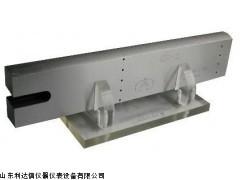 半价优惠超声波探伤试块新款LDX-LY-CSK-IVA
