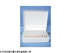 全国包邮 磁粉探伤仪新款LDX-LY-CEE-1