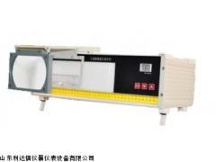 半价优惠射线底片观片灯新款LDX-LY-LA-9