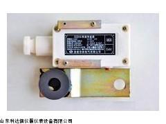 新款温度传感器半价优惠LDX-AZ-GWD100