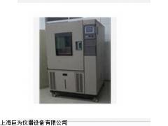 广州霉菌试验箱价格,广州霉菌试验箱价格出售
