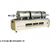 半价优惠碳氢元素分析仪 新款LDX-HY-TQ-3A