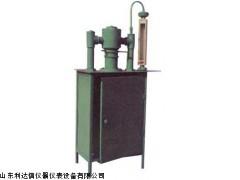 半价优惠结渣性测定仪 天天特价LDX-HY-JX-2