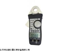 半价优惠交/直流漏电测试仪新款 LDX-ZH-HP-870k