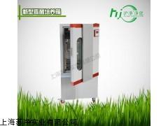 博迅可控制湿度程控BMJ-800C霉菌培养箱升级液晶屏