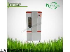博迅程控全温培养箱BSD-400新型液晶屏振荡培养箱