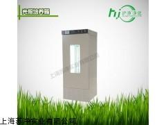 销售博迅程控光照培养箱SPX-300B-G种子培养箱