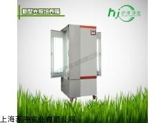 低价供应博迅程控光照培养箱BSG-300,三面光照种子培养箱
