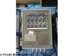厂家直销 志愿船自动测报仪新款LDX-HYY-XZC2