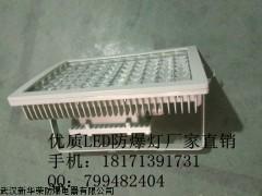 杭州加气站led防爆灯 投光 泛光 140W