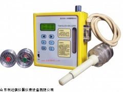 包邮 可编程低流量金属粉尘采样器LDX-YH-JFC-3