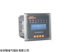 ALP220-25/M 民用建筑专用智能型低压线路保护装置