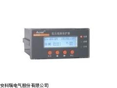 安科瑞低压线路保护装置ALP200-400/L带漏电保护功能