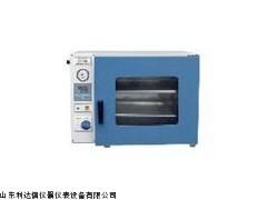 半价优惠真空干燥箱新款LDX-HY-DZF-6020