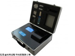 DZ-Y游泳池水质检测仪(7项)厂家直销
