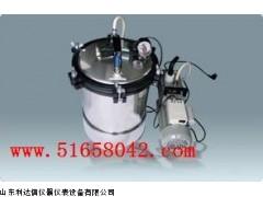 LDX-NE-NEL-VJL 半价优惠 混凝土真空饱水设备新款